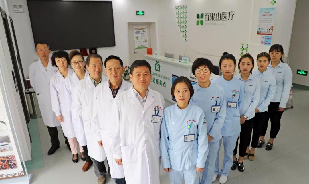 儿童预防接种疫苗,百果山医疗呵护下一代健康成长!
